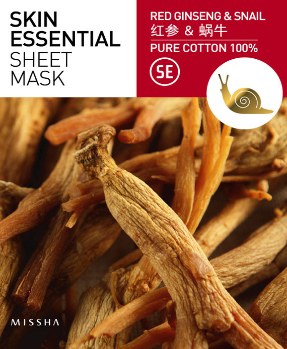 Missha Mask - iglam.ie